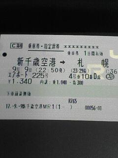 050909_225001.jpg