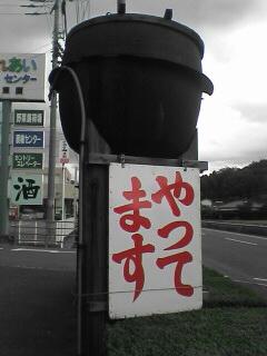 051119_130201.jpg