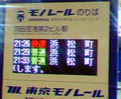 200412242126000.jpg