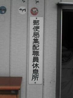 元祖(?)