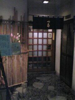 湯島・串焼処「つ多」
