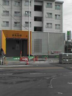 大阪地鐵今里筋綫井高野站