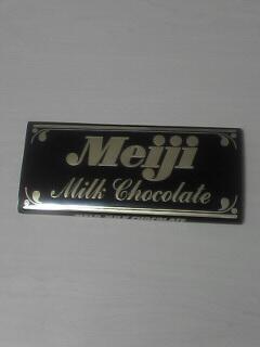 チョコ買いました