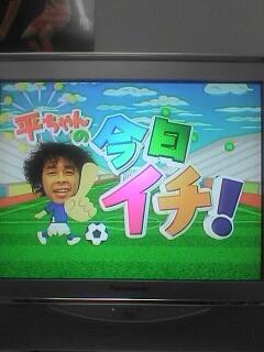 日本一Jリーグを微視的に観る男(推定)