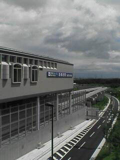 大阪單軌彩都西站