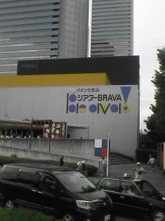 大阪でバカ芝居
