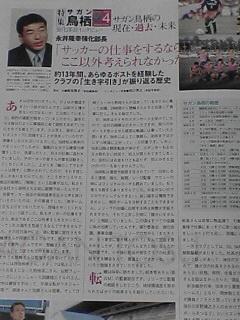 涙なしには読めませぬ(ToT)