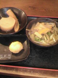 鳥頭の晩餐